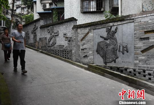 重庆老街现方言墙