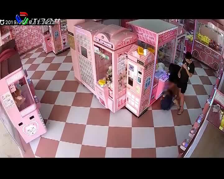台山两男子怂恿小朋友盗窃夹娃娃机 荒唐!