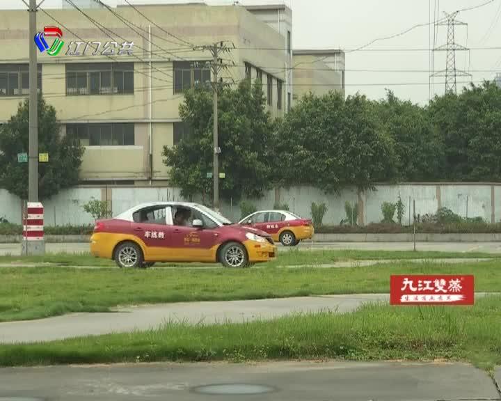 驾照异地考试6月1日起实施 学员点赞江门考试环境佳
