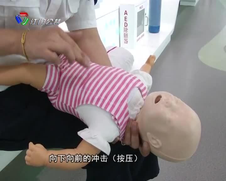 男婴吸食葡萄被噎 导致窒息心脏停跳