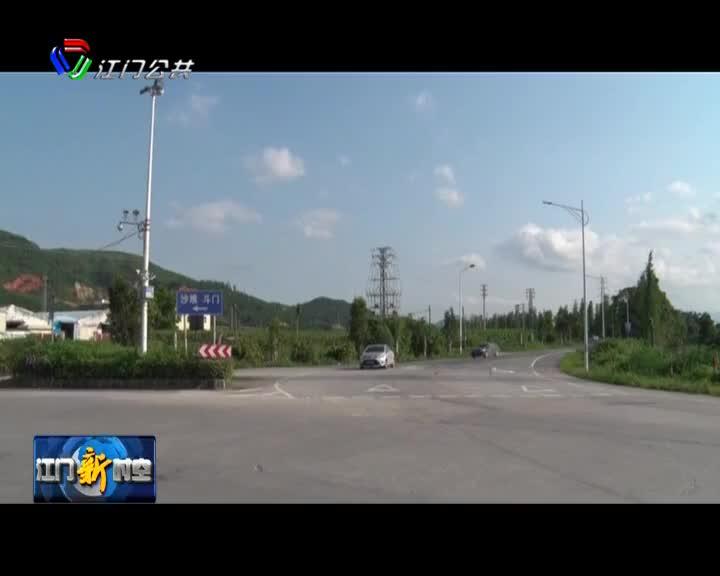 """江门首个农村""""警保联动""""交通安全劝导站投入运作"""