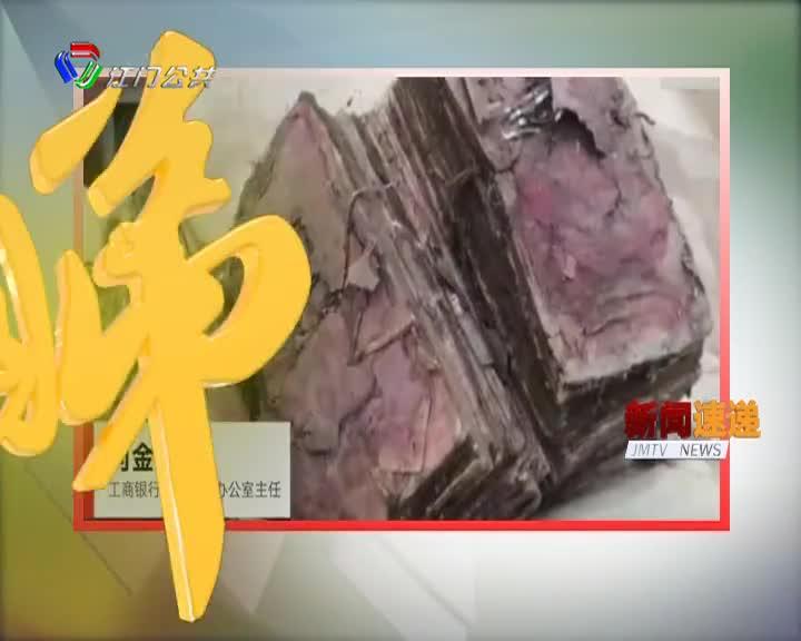 5月27日新闻速递