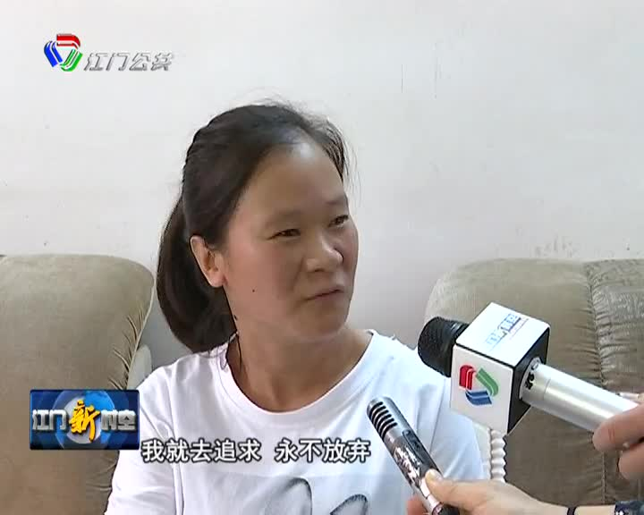 《爱国情 奋斗者》残疾人运动员陈健新:在自行车上蹬出美好人生