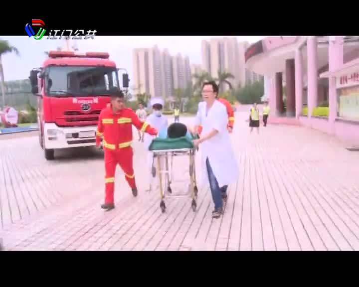 开平:防灾减灾宣传活动进校园