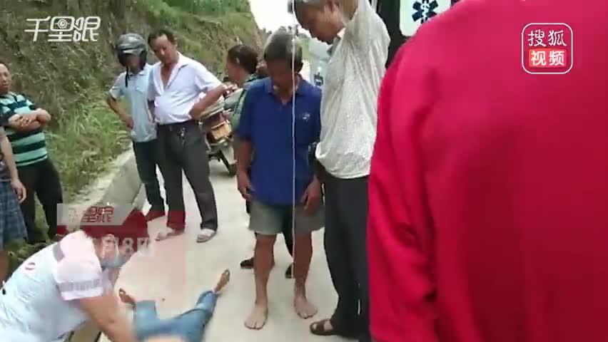 10歲男孩被馬蜂蜇傷沒在意 1小時后毒性發作不幸身亡