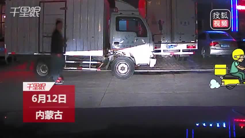 女司机刚起步就油门当刹车撞5车 丈夫在一?#36291;?#26395;3连吼