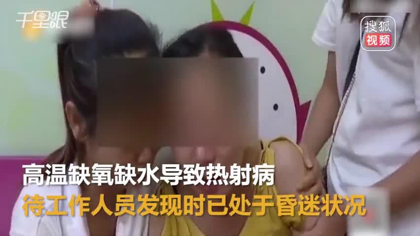 4岁男童被遗忘校车内离世 被困长达5小时