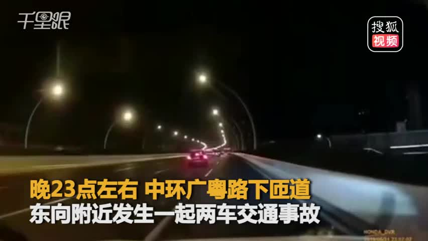 小轿车遭撞击后翻下高架 肇事司机逃逸后被抓疑酒驾