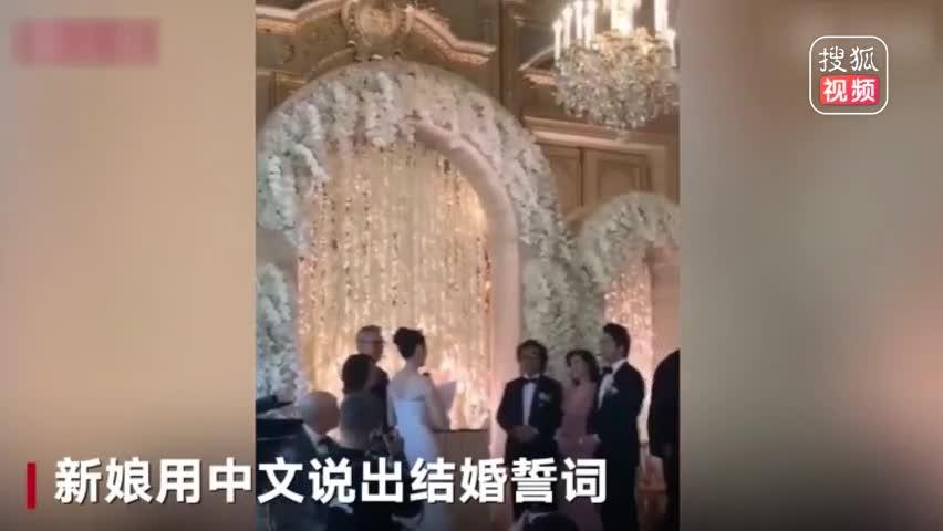 郎朗婚礼视频曝光:新娘中文说誓词 郎朗英文回应