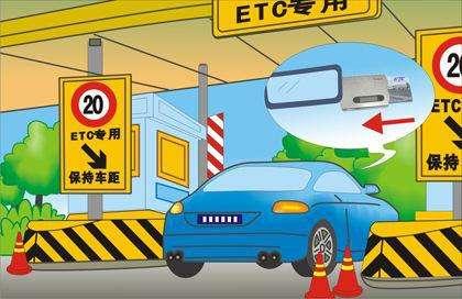 7月起ETC用户过粤高速享95折优惠