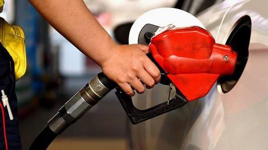 国内油价今日或创年内最大跌幅