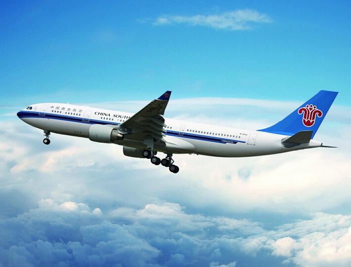 湖南首条直飞非洲定期航线正式开通