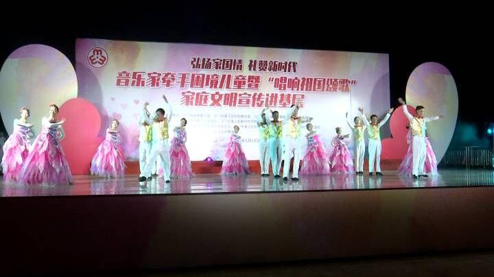 《蓬江视界》蓬江区举行家庭文明宣传进基层活动