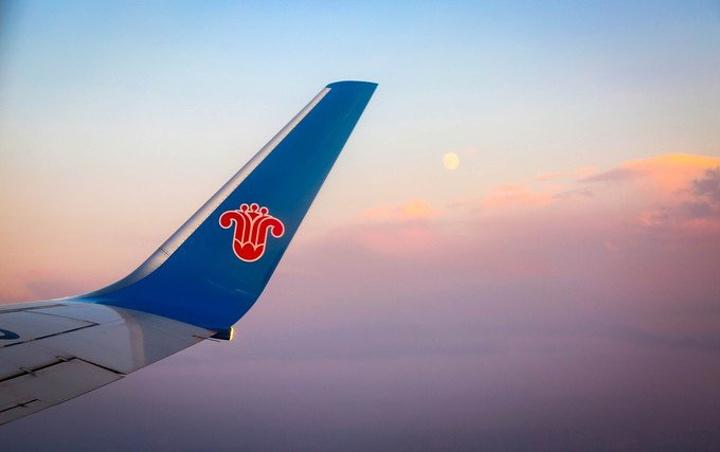 新疆開通烏魯木齊至維也納國際航班