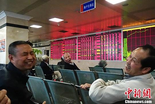 中国A股连续上涨 沪指五连涨突破3000点