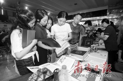 广东多所高校发布本科招生信息 中大计划持平 华工扩招400人
