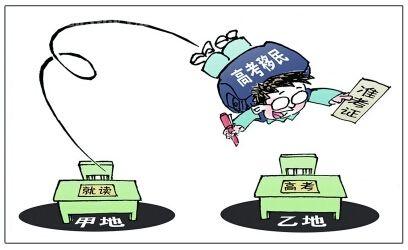 """广东省教育考试院独家回应""""917名考生转入异地学业水平考试成绩存在考号连续""""现象"""