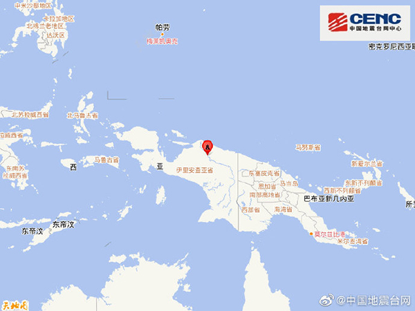 印尼班达海发生7.3级地震,震源深度210千米