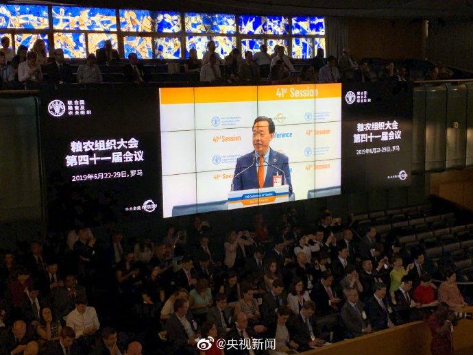联合国粮农组织首位中国籍总干事诞生(图)