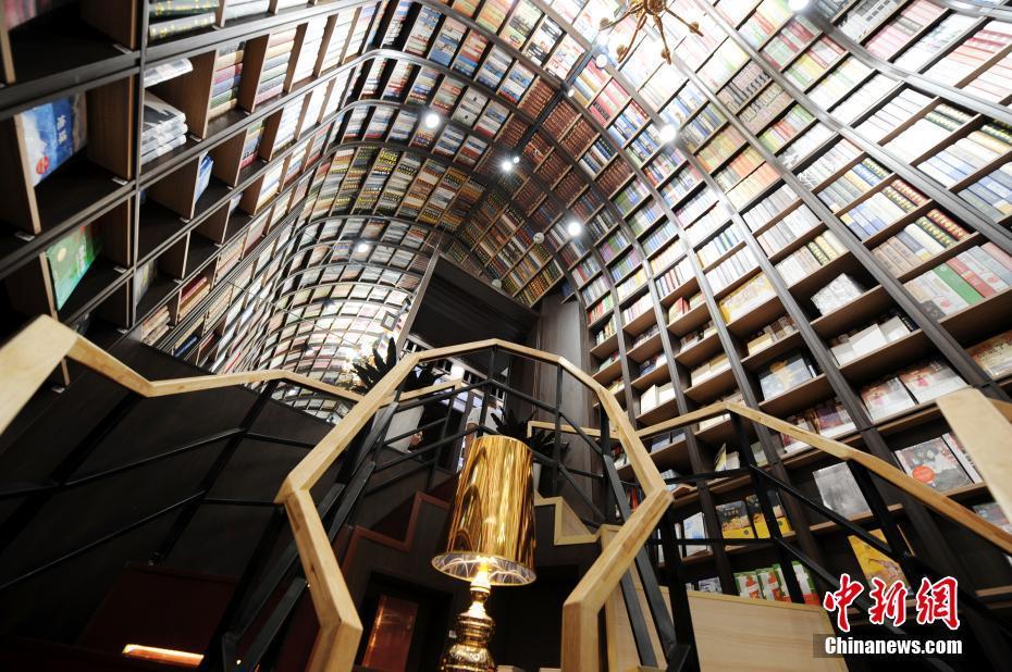 中国最美书店京城首店