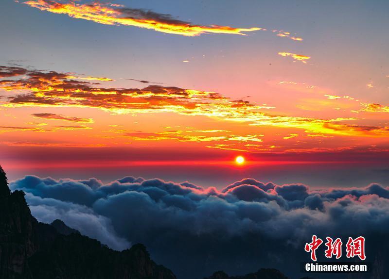 黄山日出云海霞光景观