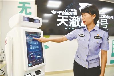 广州禁毒机器人上岗 未来覆盖南沙9镇街