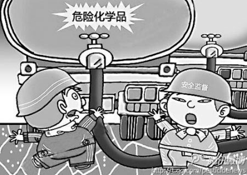 广东突击检查危险化学品企业 发现安全隐患129项