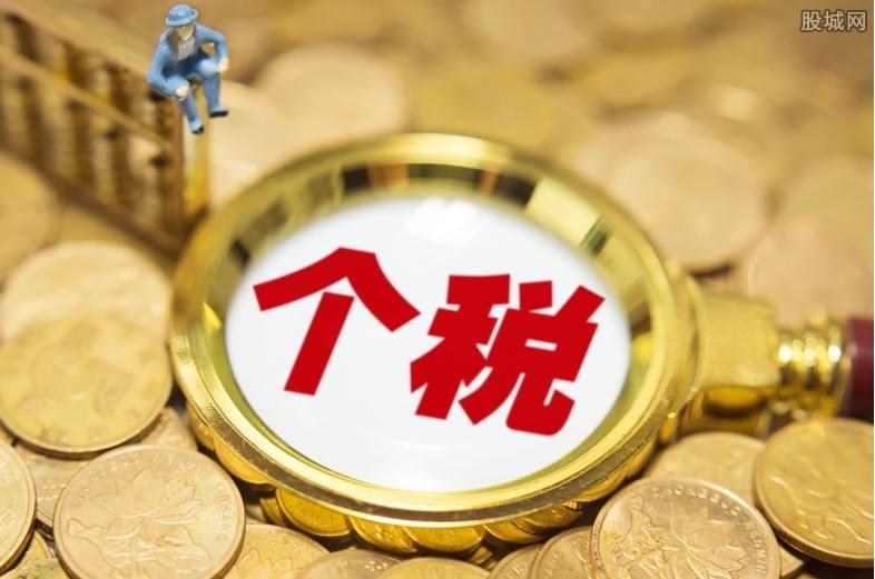 境外高端和紧缺人才 在广东可享15%税负差额补贴