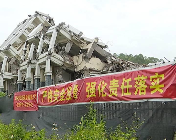 """网传鹤山楼房成排倒塌 原来是""""三旧改造""""项目施工"""