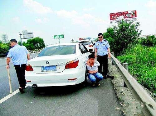 江门一市民在高速上被碰瓷 遭敲诈勒索近万元