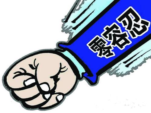 """前5月汕头市纪委监委立案查处146人 挖出多个""""保护伞"""""""