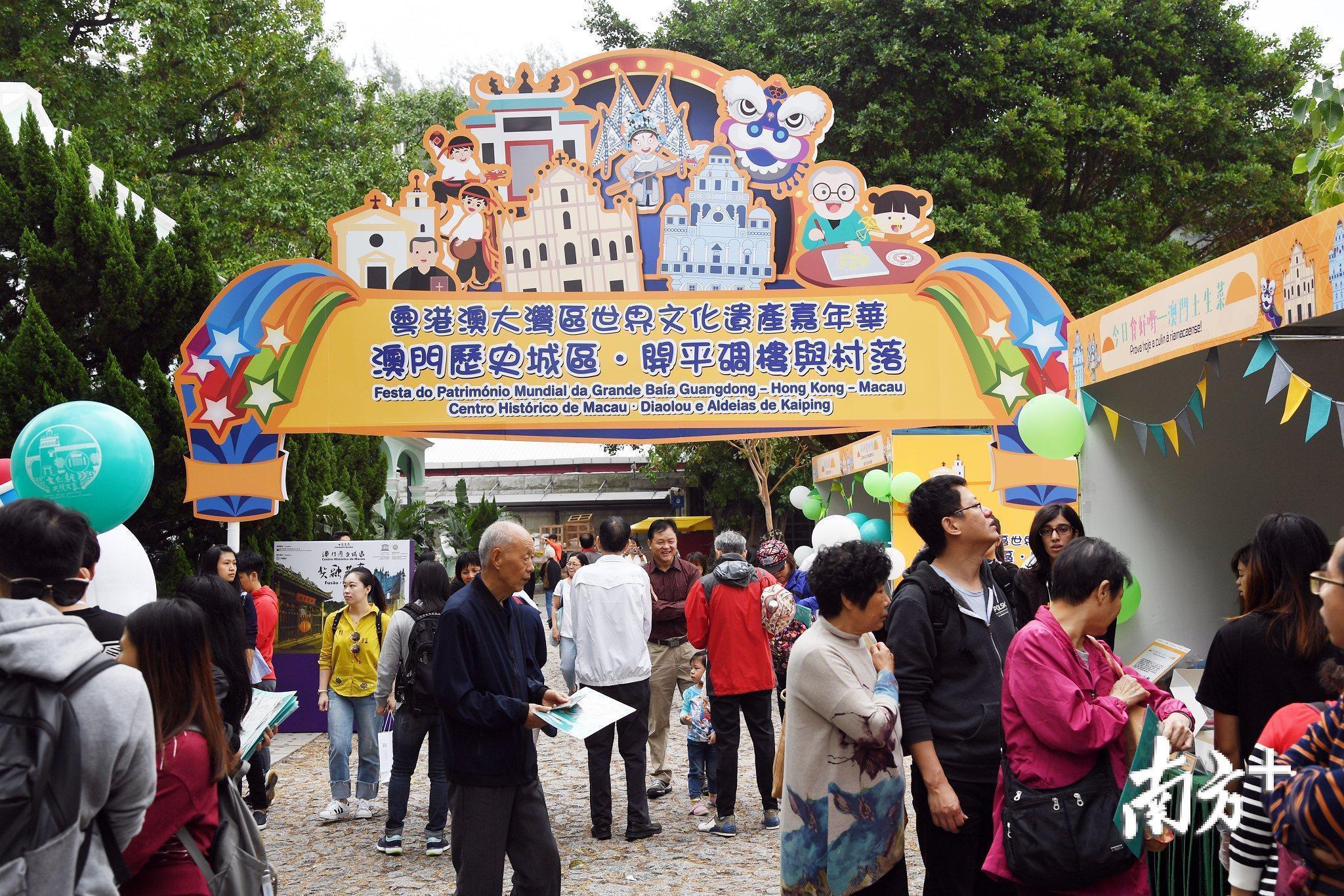 世界文化遗产嘉年华28日在开平开幕!三大看点抢先知