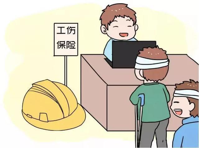 廣東:企業工傷保險繳費成本再降