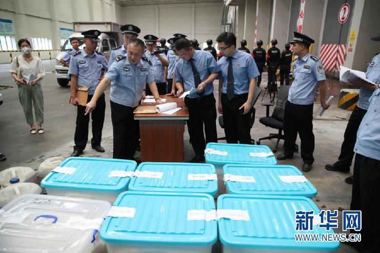 惠州:紀念6·26國際禁毒日 銷毀毒品1770公斤