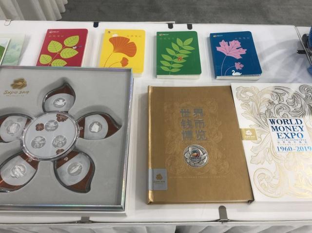 """北京世园会开发1800多款特许商品 让游客把""""世园""""带回家"""