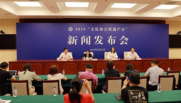 中国共有世界遗产53项 位居全球第二