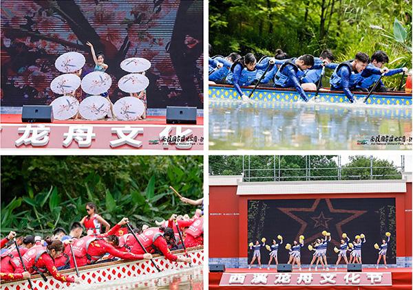 2019杭州西溪龙舟文化节6月7日将在西溪湿地·洪园举行