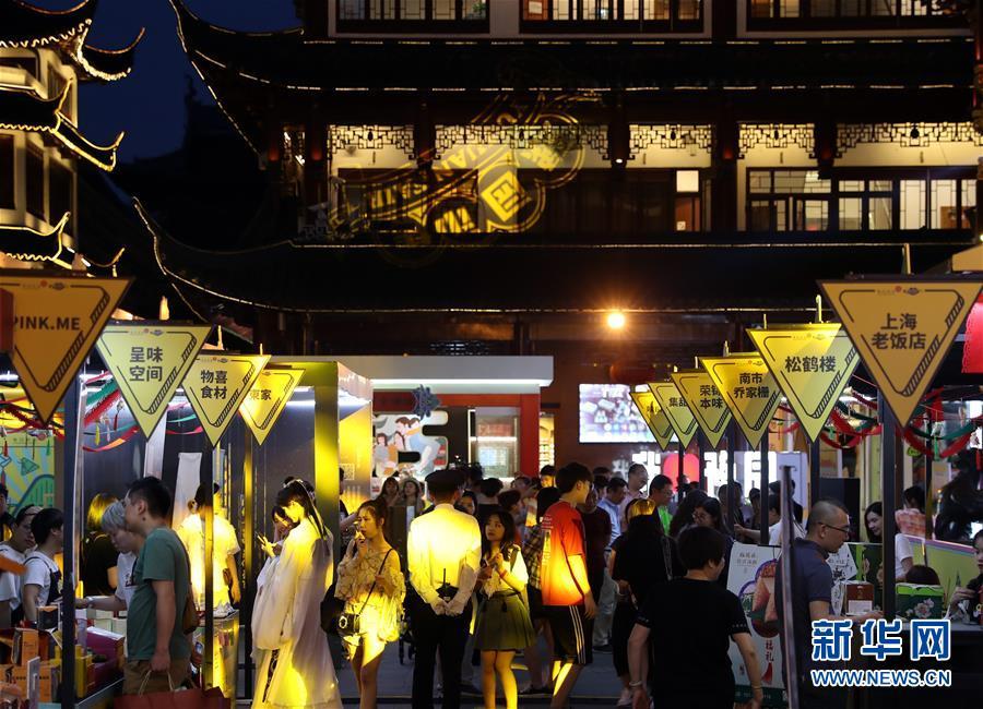 """上海豫园夜间""""食""""光"""