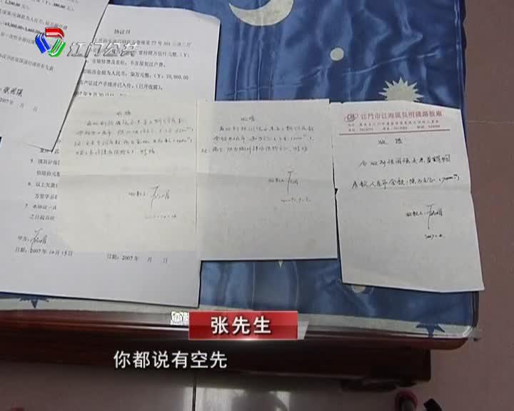 20190605新闻共同睇