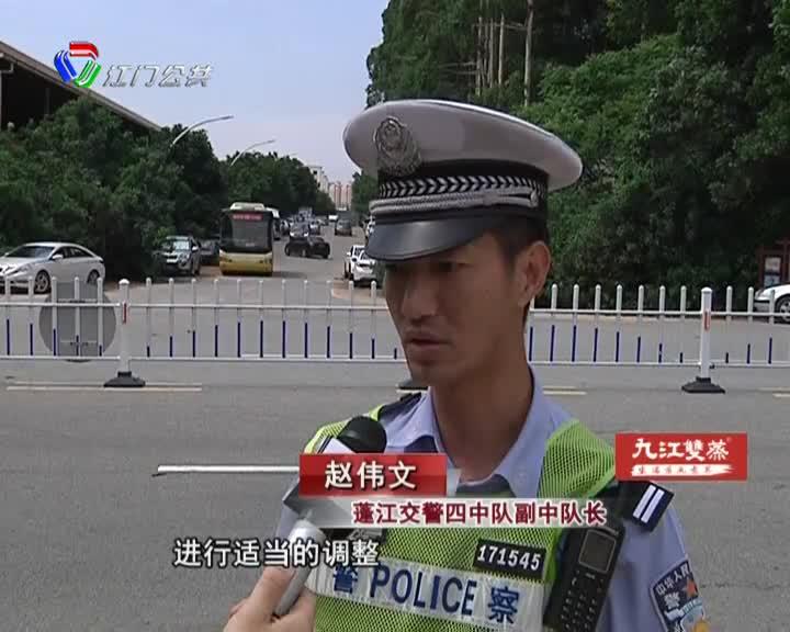 蓬江区篁庄大道实施交通调整 明浩集团门前路口封闭禁掉头
