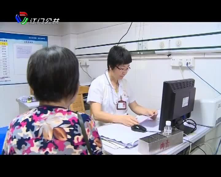 开平将每年定向培养50名医学生