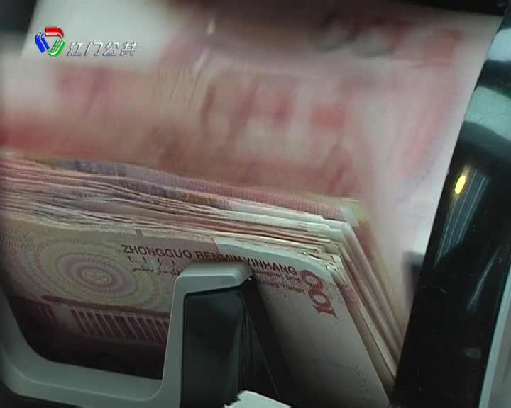 """礼乐街道新丰村:党建引领发展 筑起""""强村富民""""梦"""