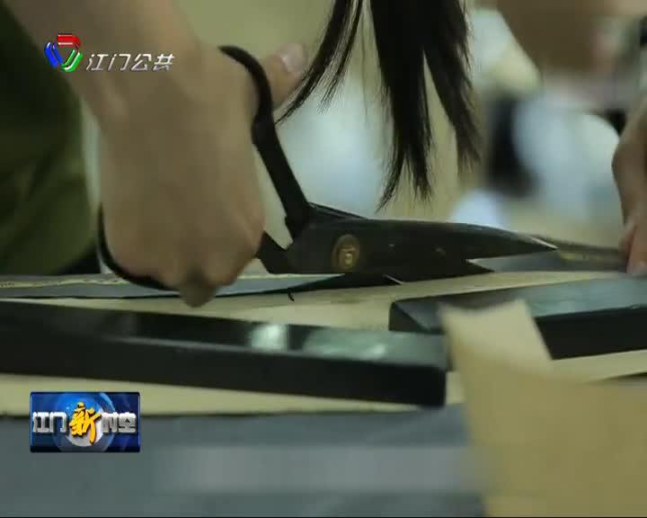 74所高职院校选手齐聚佛山 角逐技能大赛服装设计与工艺奖