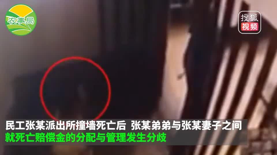 内蒙古民工派出所撞墙死后续: