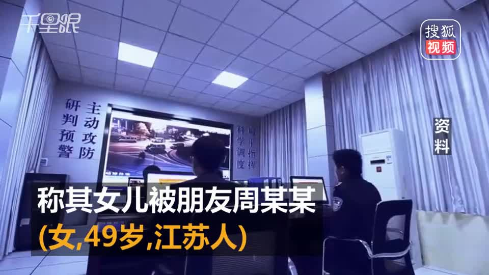 上海警方:57歲王某某涉嫌猥褻兒童罪已被刑拘