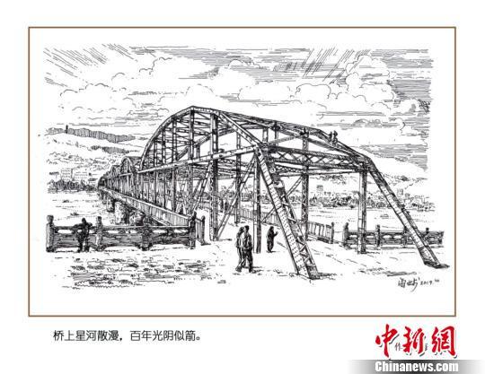 """甘肃高校师生创意手绘""""表白""""百年中山桥""""最美时光"""""""
