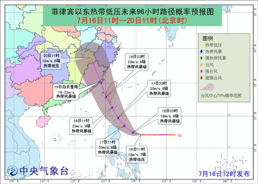 """今年第5号台风""""丹娜丝""""生成!高温依旧"""