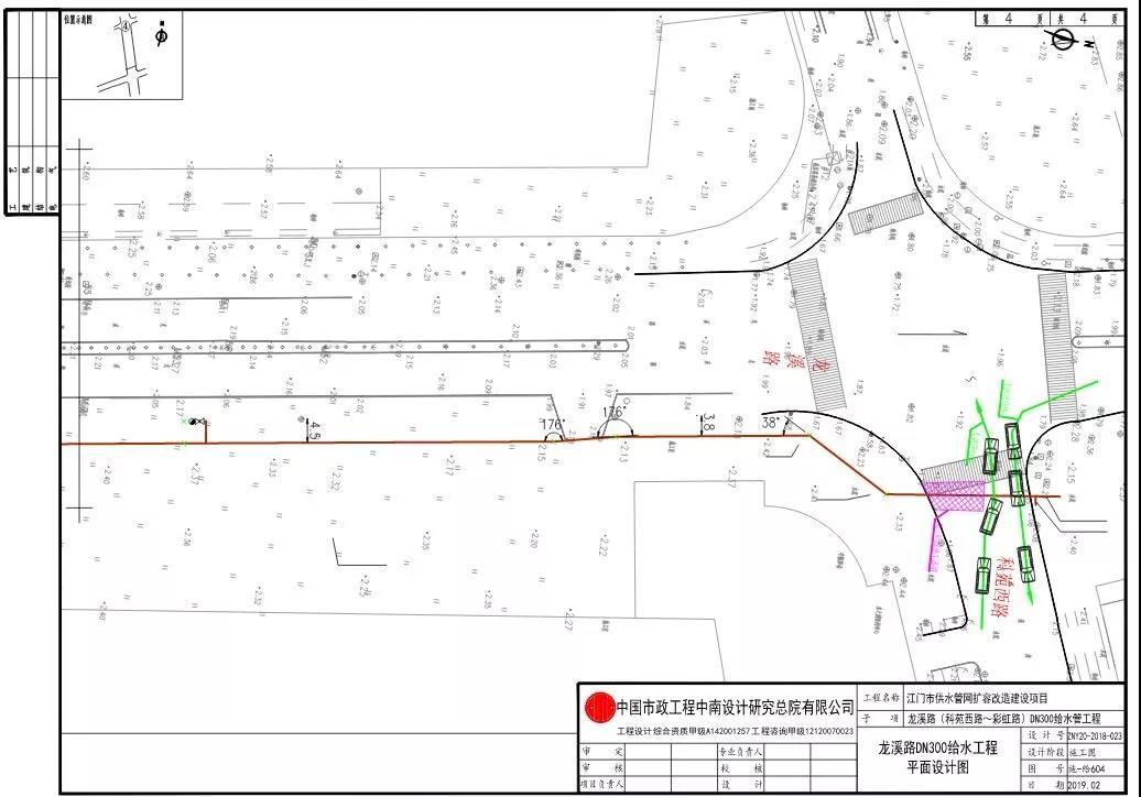 江海区有两条路将实施临时交通管制
