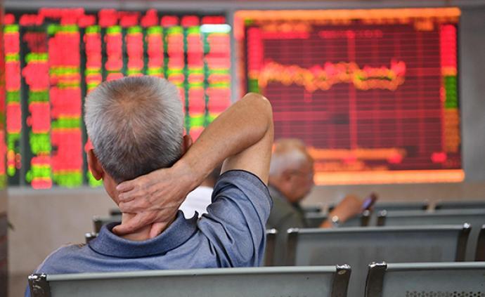 股市弱势震荡:沪指险守2900点