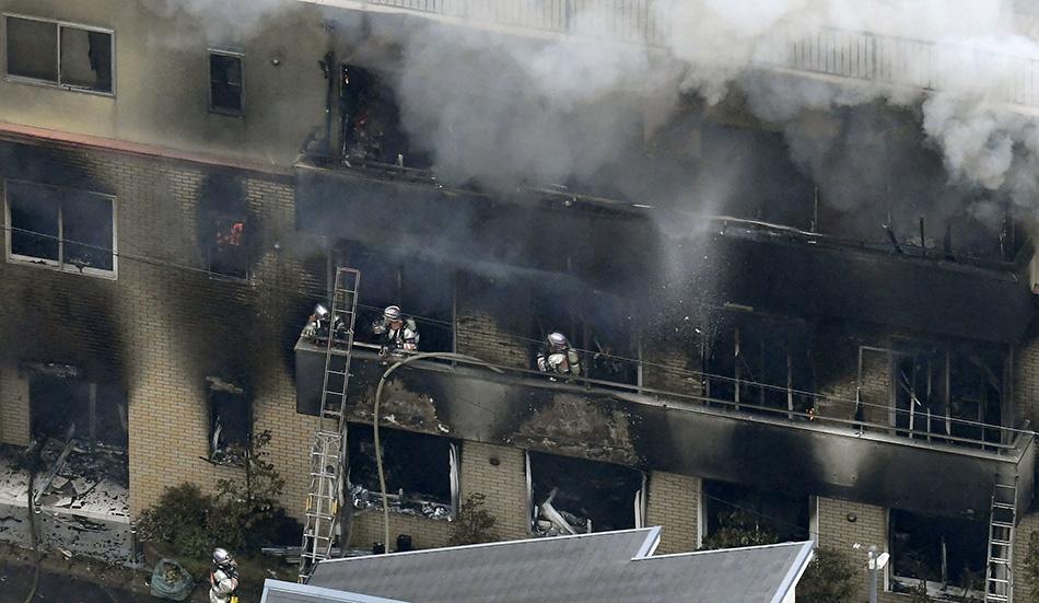 日本京都动画工作室大火致13人死亡